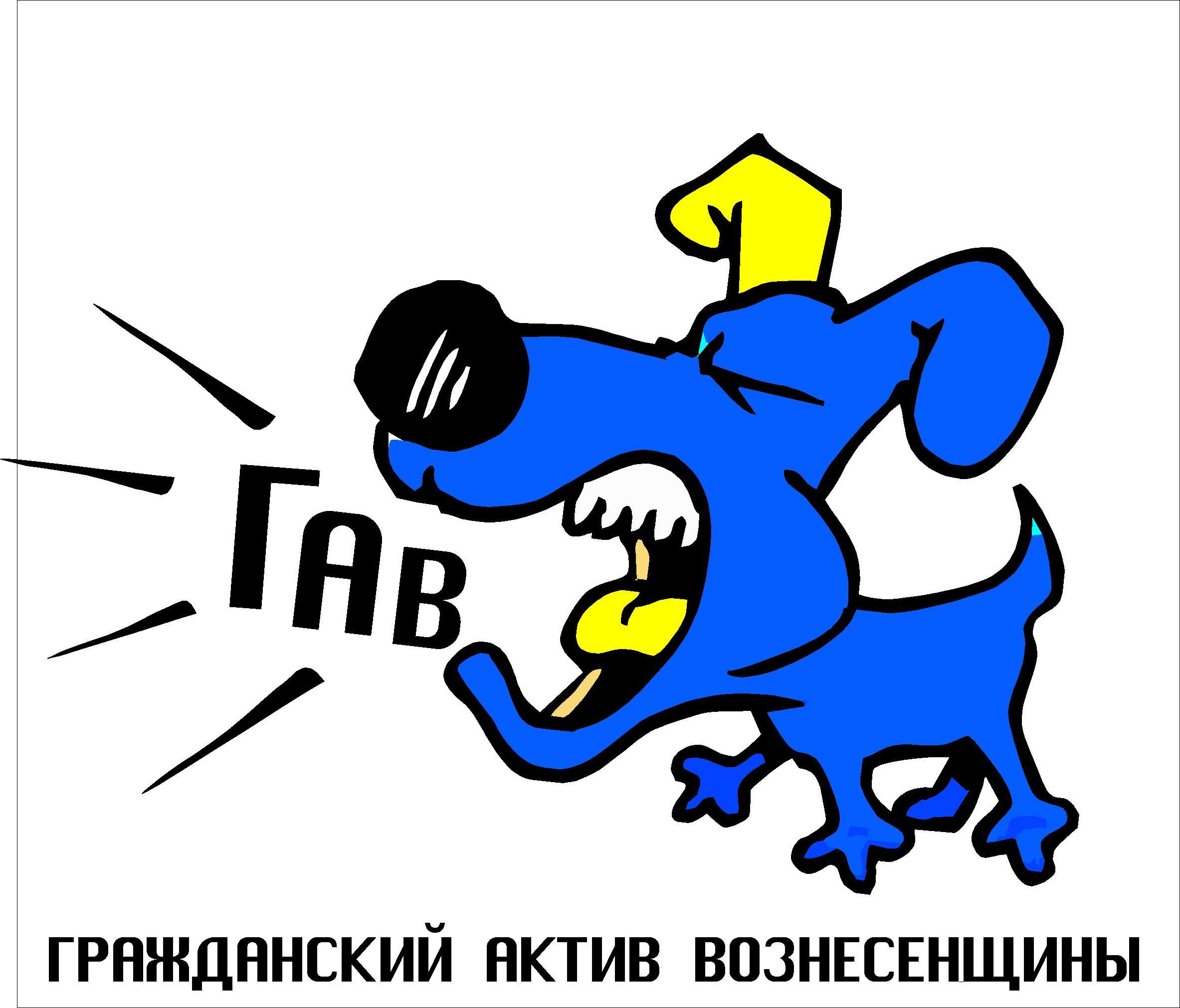 логотип организации: